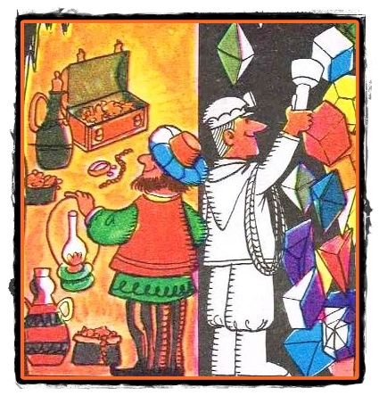Pasti Uneste Punctele Iepuras Puisor Oua Decorate also Joc Uneste Punctele Ursulet Cu Inimioara additionally Jocuri Uneste Punctele Si Obtine Un Urs as well Joc Uneste Punctele Si Obtine Un Ursulet besides Jocuri Masina Uneste Punctele. on jocuri uneste punctele si obtine o masina